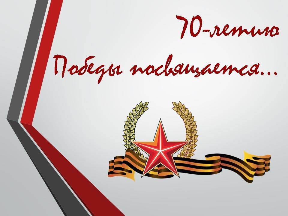http://nerexta.ru/uploads/posts/2015-04/1428920405_slayd1.jpg