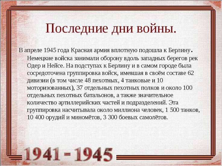 http://uslide.ru/images/8/14402/736/img1.jpg
