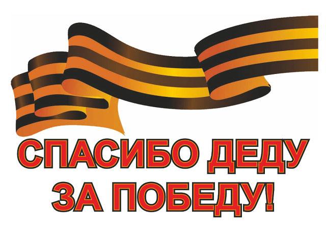 http://krokofoto.ru/wp-content/uploads/%D0%BB%D0%B5%D0%BD%D1%82%D0%B0-33.jpg
