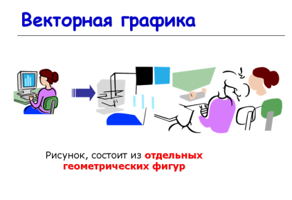 hello_html_59b76796.png