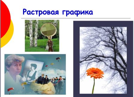 hello_html_m383e7af3.png