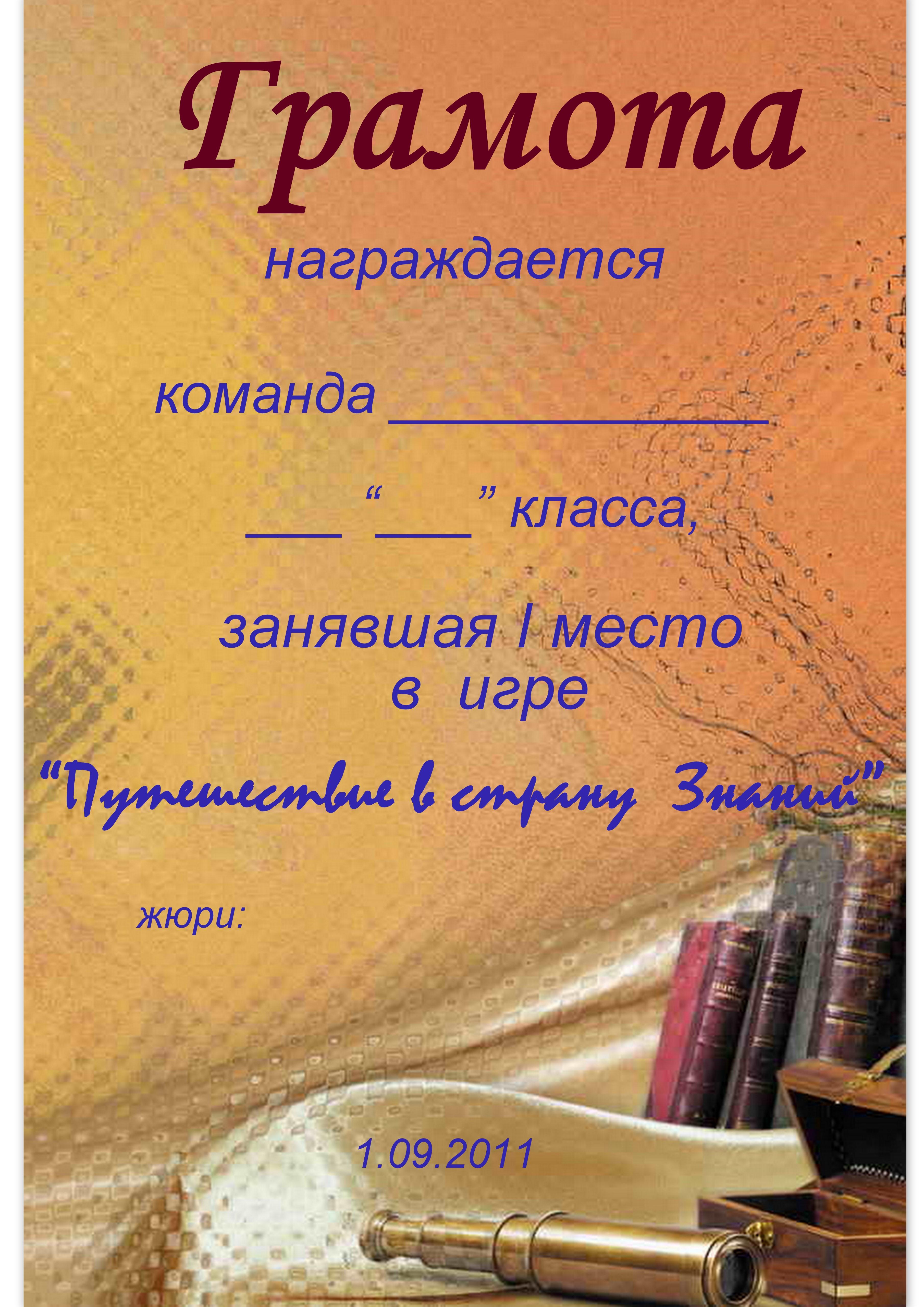 hello_html_m4971bb5d.jpg