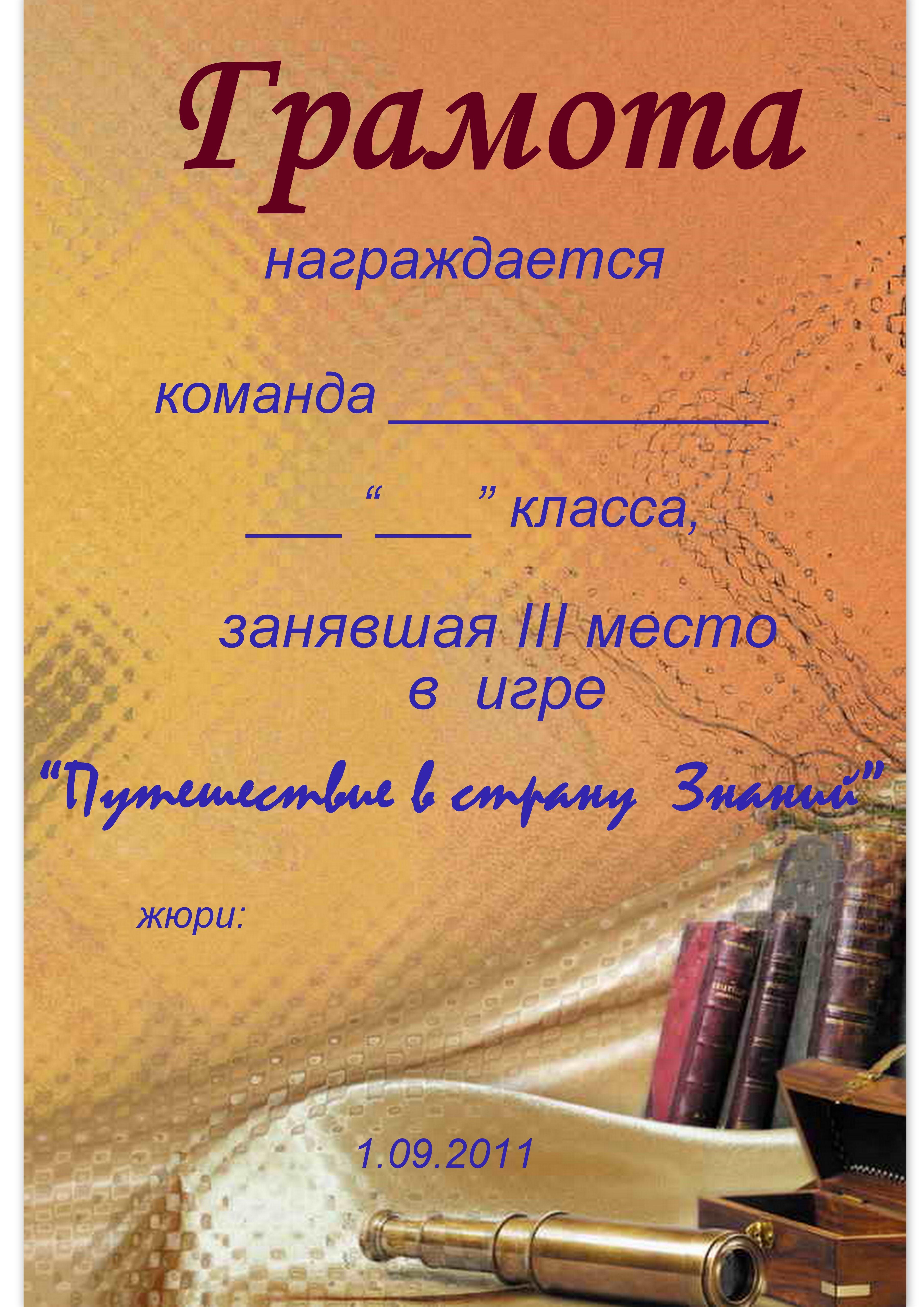 hello_html_m4f3dc654.jpg