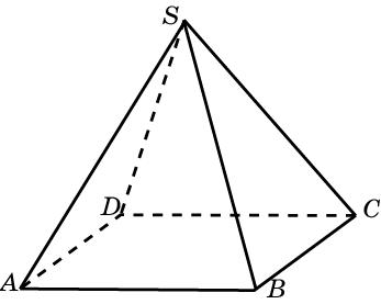http://900igr.net/datai/geometrija/Objom-piramidy/0019-021-Uprazhnenie-17.png