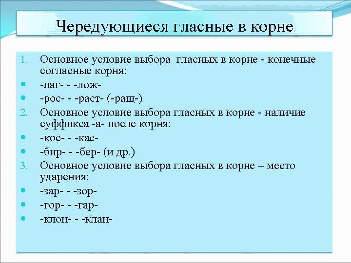 hello_html_m187cf97.png