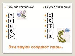 https://im3-tub-kz.yandex.net/i?id=ca253f52893954d055f8647f12373bd4&n=33&h=190&w=254