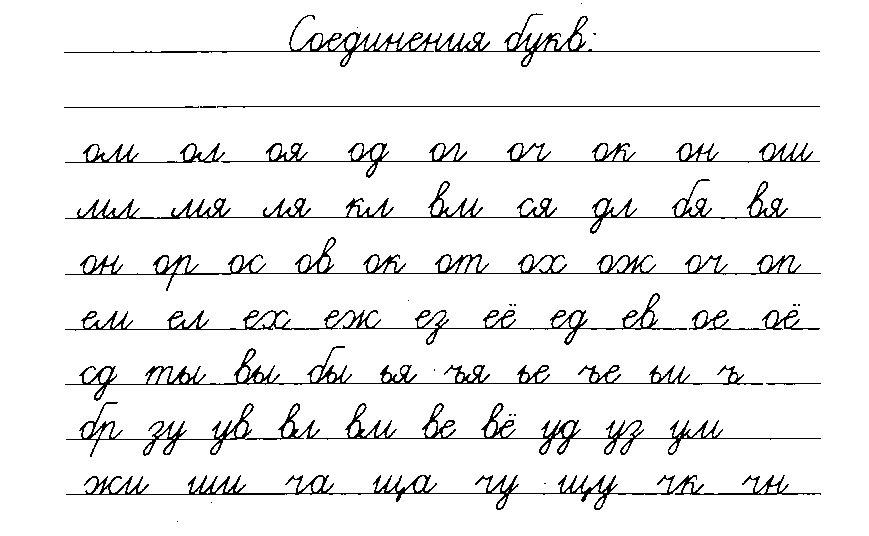 http://art-comfort.kiev.ua/materials/pictures/6889410df9.jpg