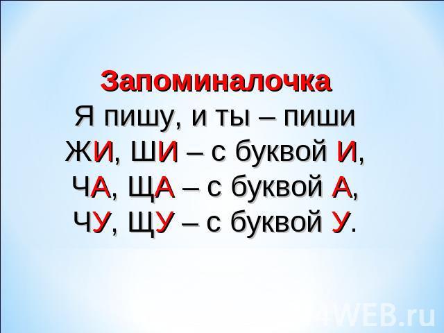 http://ppt4web.ru/images/937/26623/640/img20.jpg