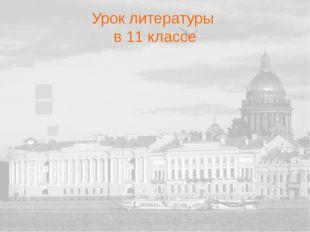 Б.Патерсон «Вид на Дворцовую площадь от начала Невского проспекта» Патерсен,