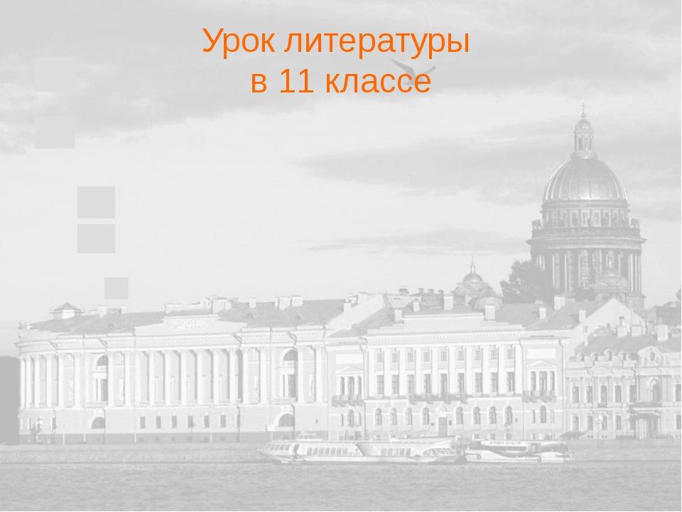Б.Патерсон «Вид на Дворцовую площадь от начала Невского проспекта» Патерсен,...