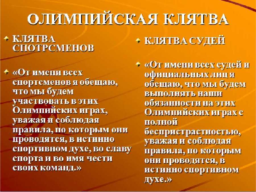 http://sivksvetlana.edu.tomsk.ru/images/olimp_simv/4.jpg