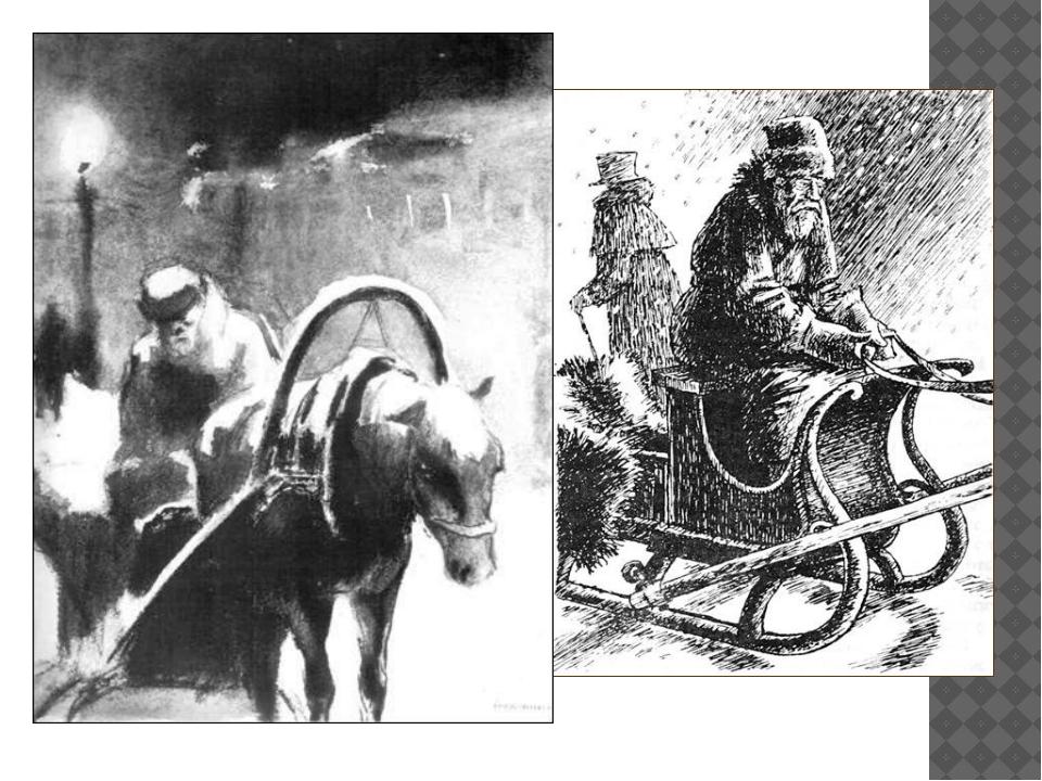 Картинки из рассказа чехова тоска