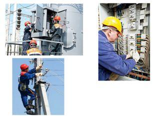 Эксплуатацией и ремонтом электрооборудования занято значительно больше рабочи