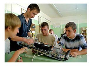 В этой области техники трудятся опытные специалисты, обеспечивающие необходим