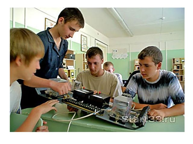В этой области техники трудятся опытные специалисты, обеспечивающие необходим...