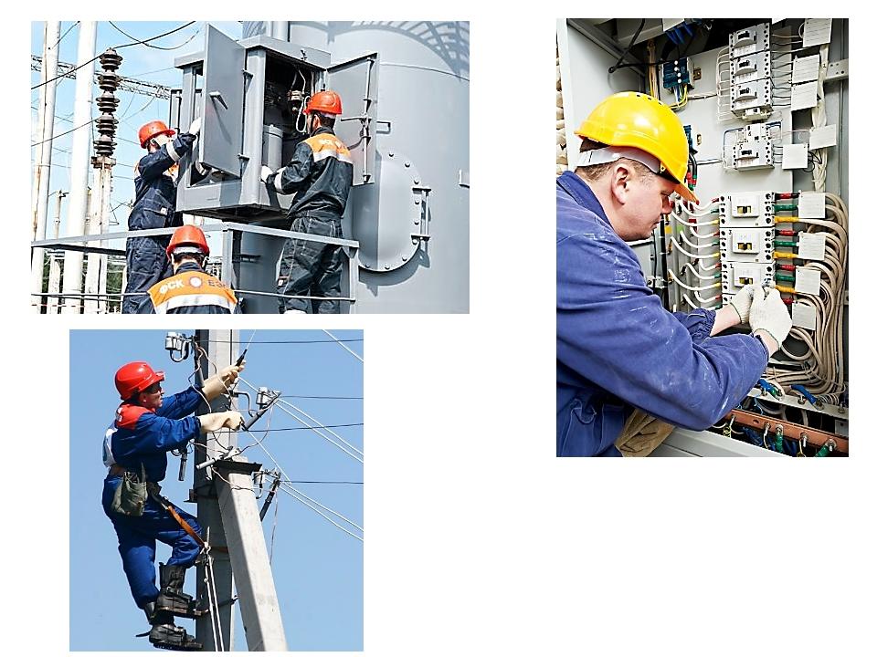 Эксплуатацией и ремонтом электрооборудования занято значительно больше рабочи...