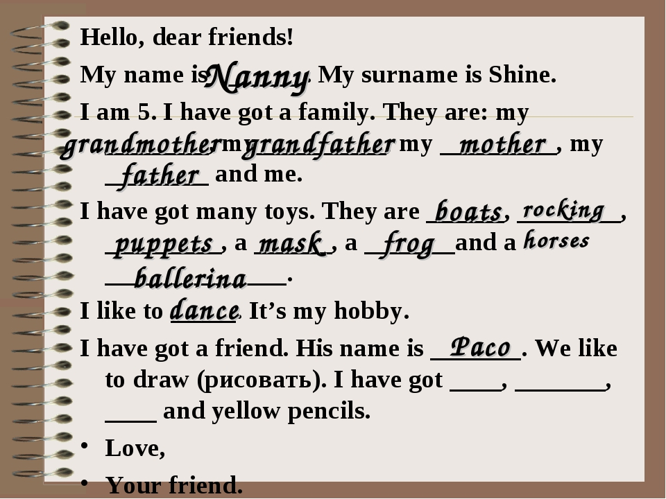 Hello, dear friends! My name is ______. My surname is Shine. I am 5. I have g...