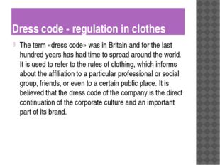 Dress code - regulation in clothes The term «dress code» was in Britain and f