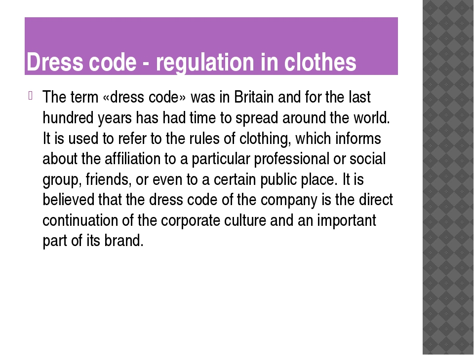 Dress code - regulation in clothes The term «dress code» was in Britain and f...