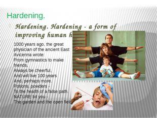 Hardening. Hardening. Hardening - a form of improving human health. 1000 year