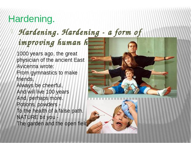 Hardening. Hardening. Hardening - a form of improving human health. 1000 year...