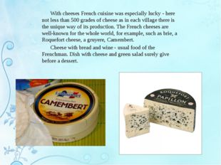 With cheeses French cuisine was especially lucky - here not less than 500 gr