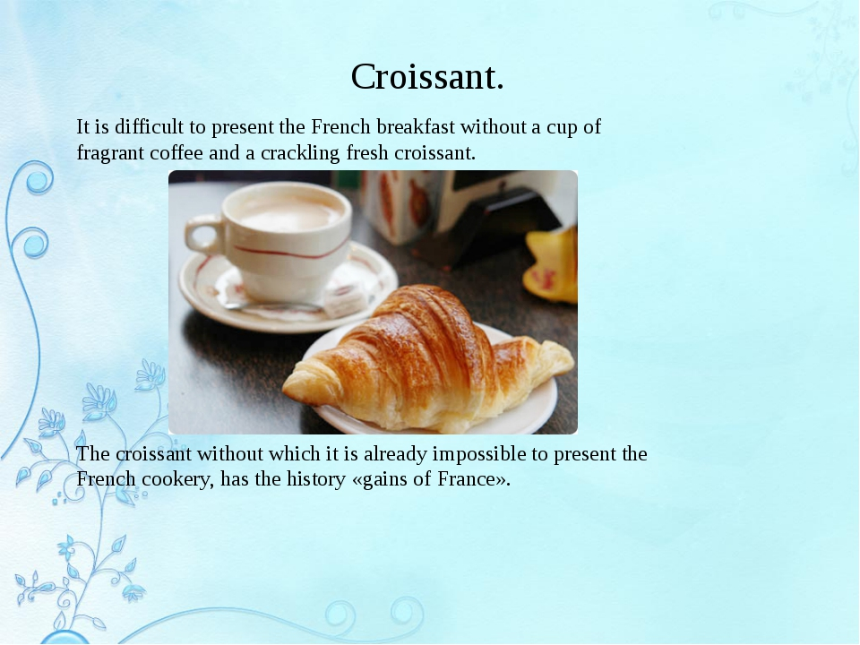 Сroissant. It is difficult to present the French breakfast without a cup of f...