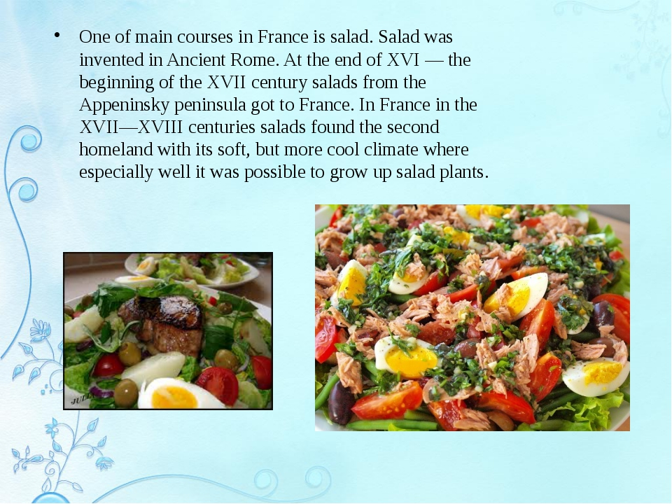 One of main courses in France is salad. Salad was invented in Ancient Rome. A...