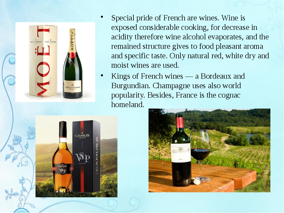 Special pride of French are wines. Wine is exposed considerable cooking, for...