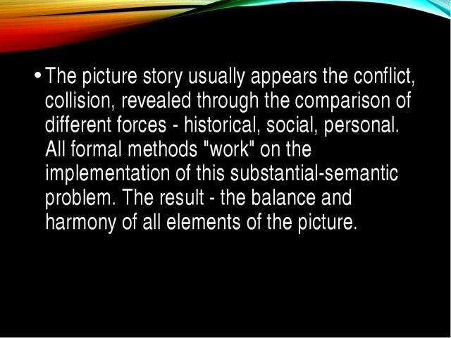 The picture story usually appears the conflict, collision, revealed through...