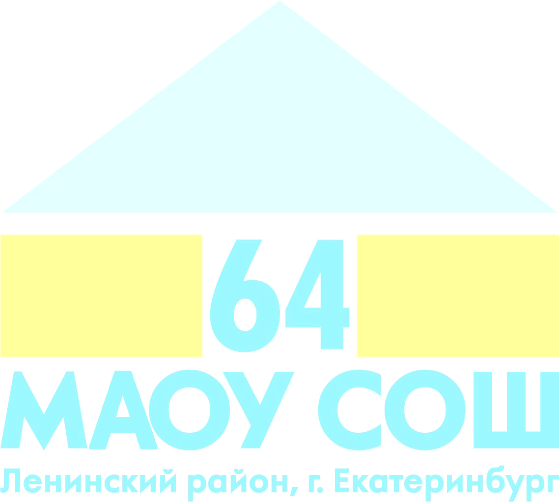 X:\зам Бессонова М.В\Логотип МАОУ СОШ.jpg