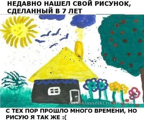 G:\пушкин тау\рисунок.jpg