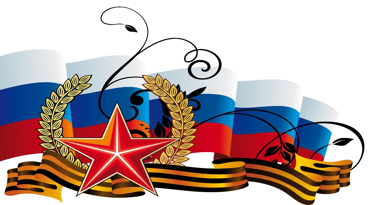 http://atvmedia.ru/assets/atvstavropol/media/afisha_site/%D0%9E%D1%82%D0%B5%D1%87%D0%B5%D1%81%D1%82%D0%B2%D0%BE.%D0%9C%D1%83%D0%B6%D0%B5%D1%81%D1%82%D0%B2%D0%BE.jpg