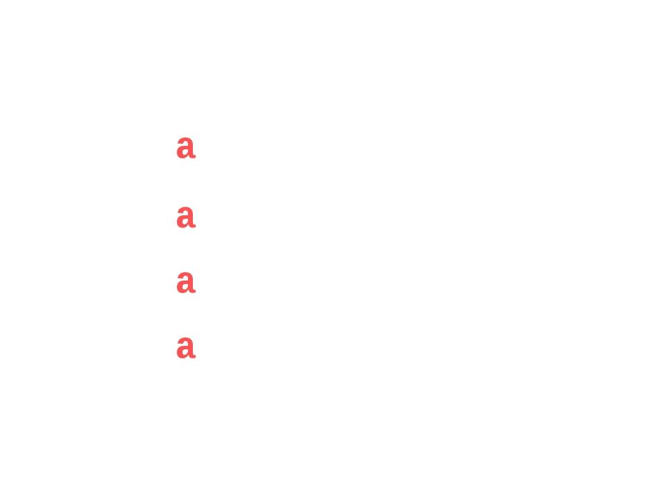 3 вариан а а а а