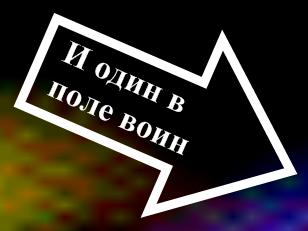 hello_html_26e16.png