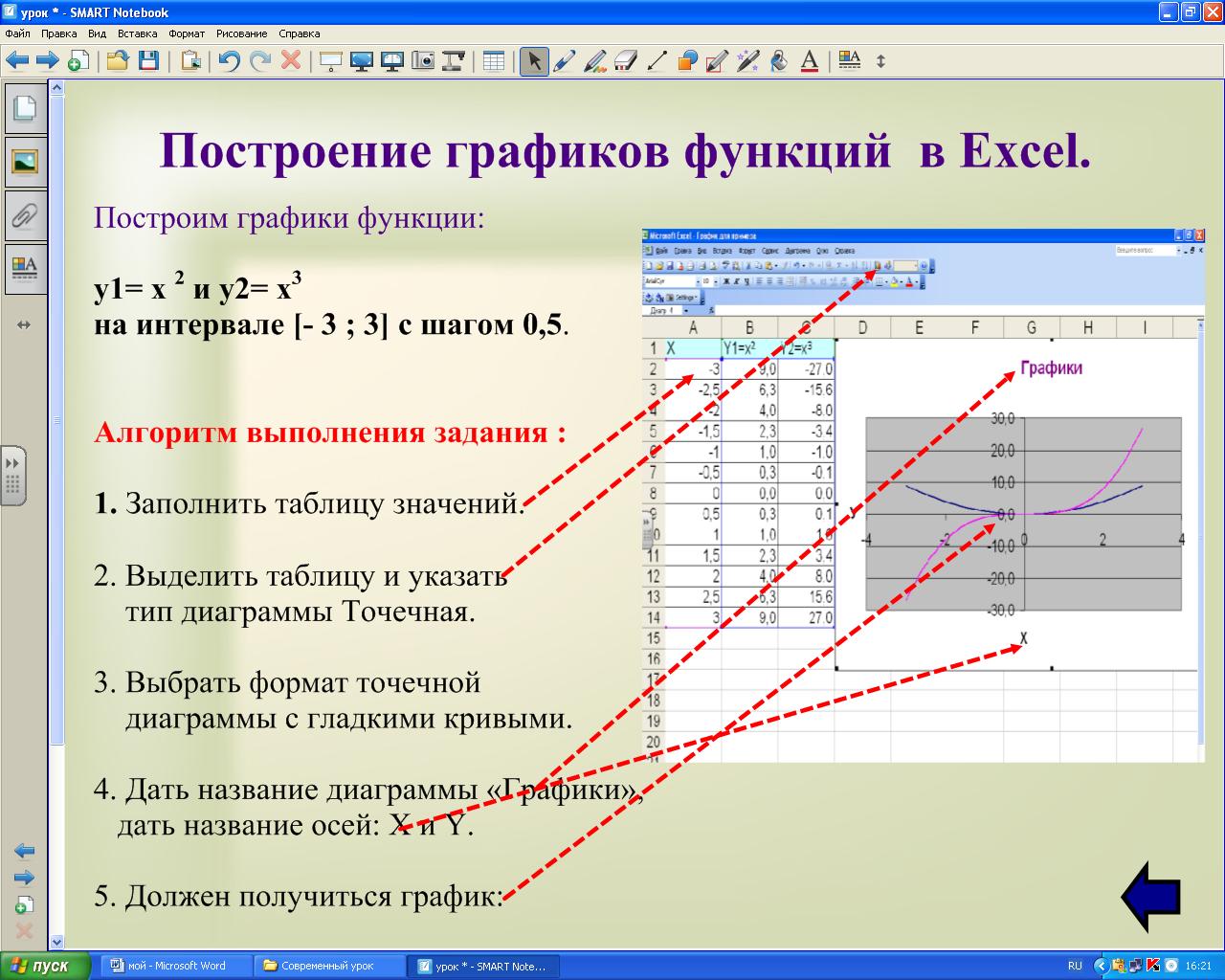 hello_html_m2cb782f5.png