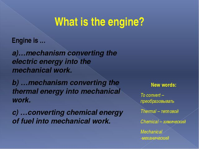 What is the engine? Engine is … a)…mechanism converting the electric energy i...