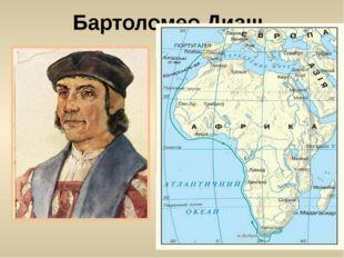 Егор Ковалевский В 1847—48 г.г. проводил исследования в Северо-Восточной Афри