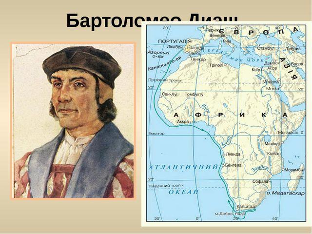 Егор Ковалевский В 1847—48 г.г. проводил исследования в Северо-Восточной Афри...