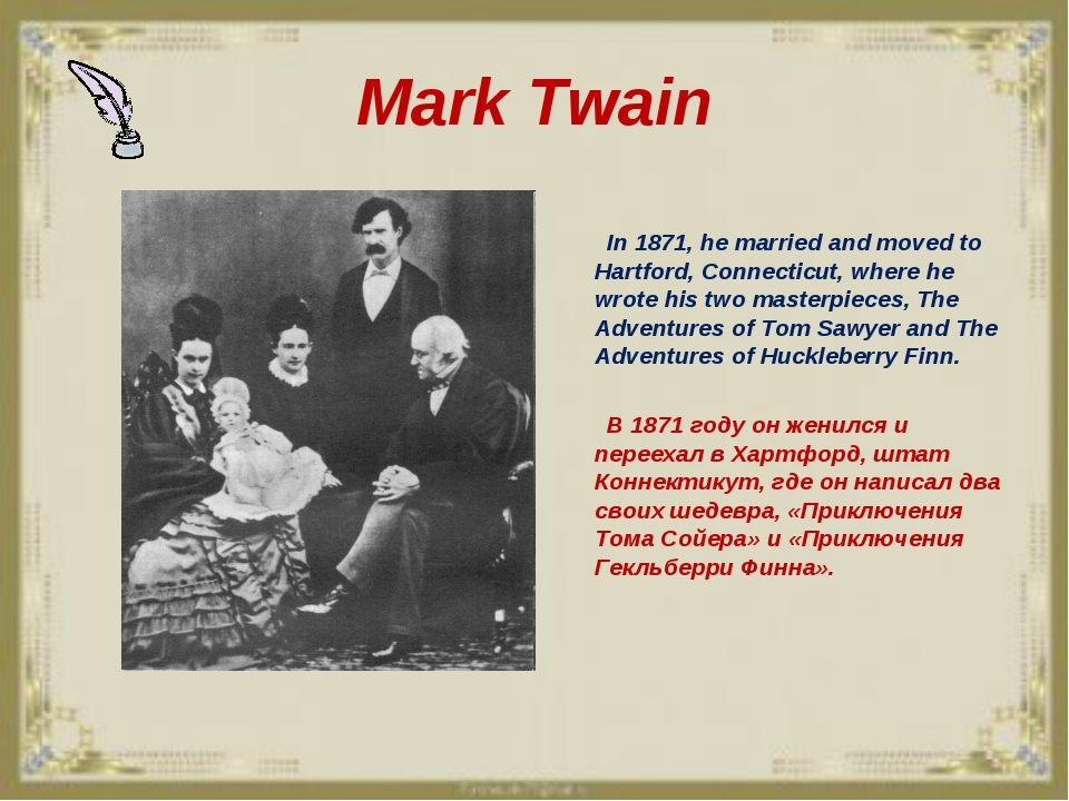 Mark Twain In 1871, he married and moved to Hartford, Connecticut, where he w...