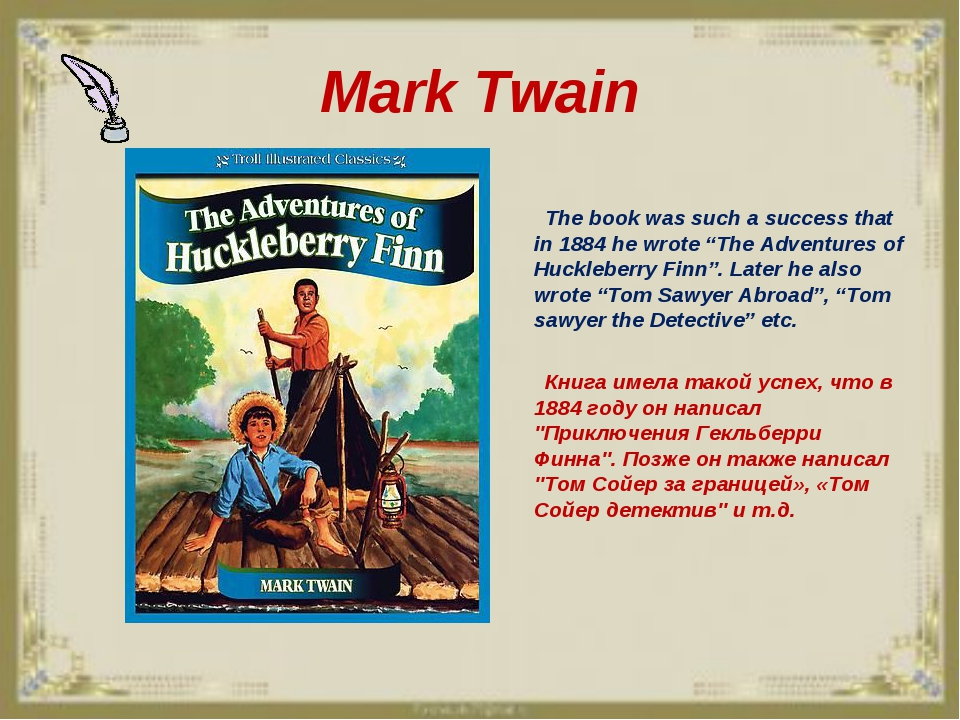 """Mark Twain The book was such a success that in 1884 he wrote """"The Adventures..."""
