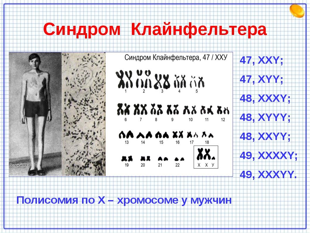 http://www.metod-kopilka.ru/images/doc/40/35198/1/img44.jpg