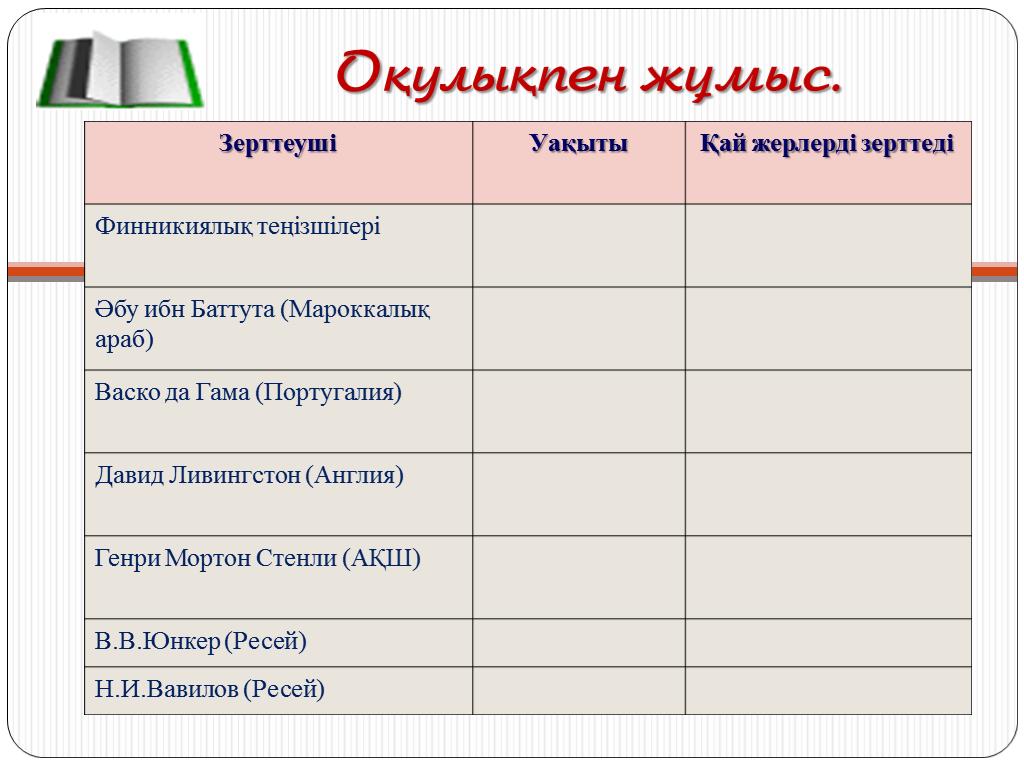 hello_html_m564cef25.png