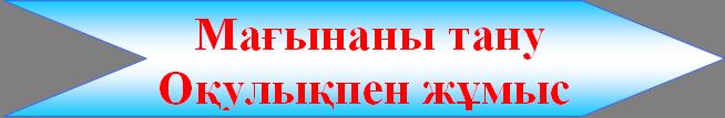 hello_html_m44baf5bd.png