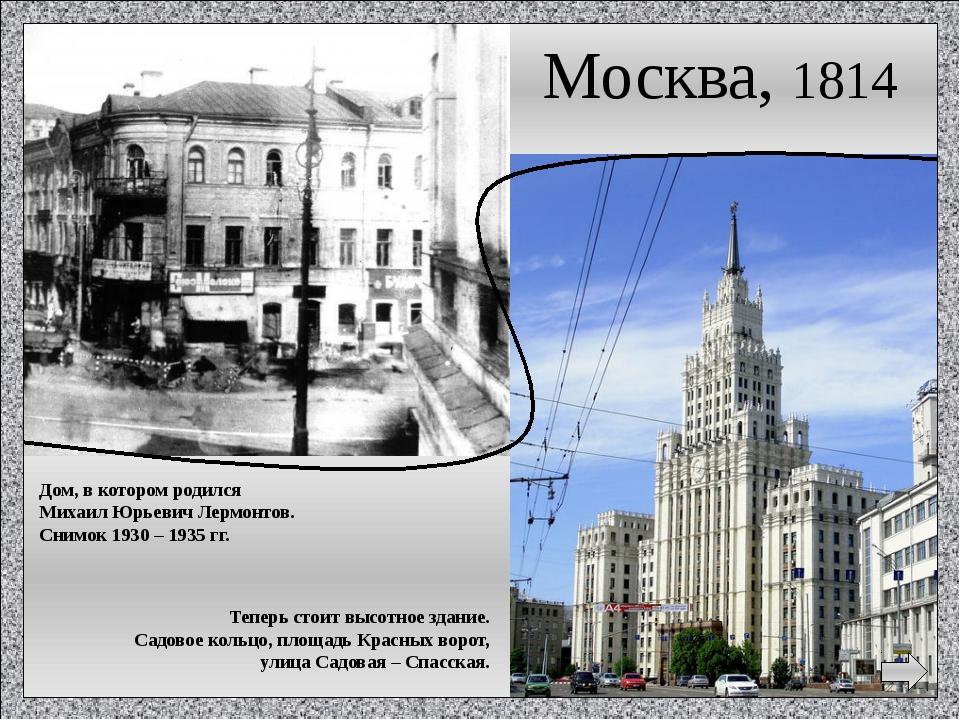 «Церковь Михаила Архангела построена Е. А. Арсеньевой в 1840 году в честь М....