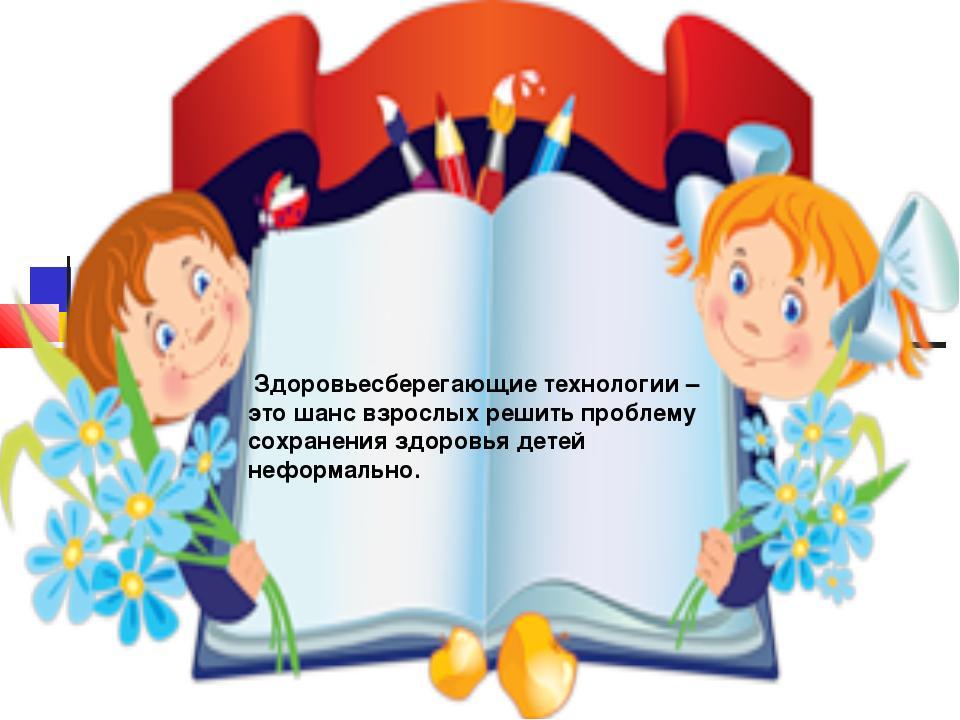 C:\Documents and Settings\User\Мои документы\сайт\6cd91ba1388f978839850fef2e3.jpg