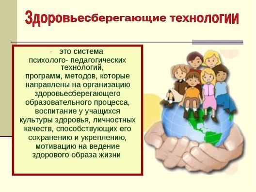 C:\Documents and Settings\User\Мои документы\сайт\img4.jpg