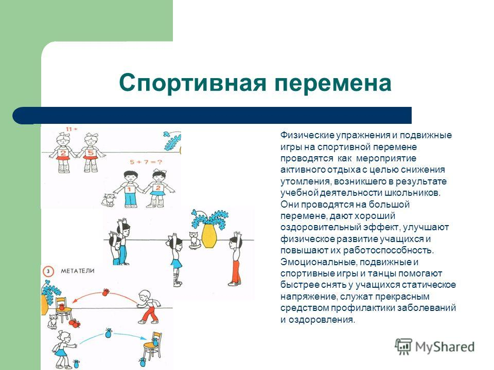 C:\Documents and Settings\User\Мои документы\сайт\prezentatsija-na-temu-ukreplenie-fi_7.jpg