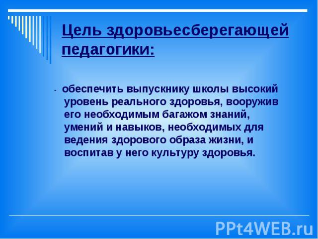 C:\Documents and Settings\User\Мои документы\сайт\img2.jpg