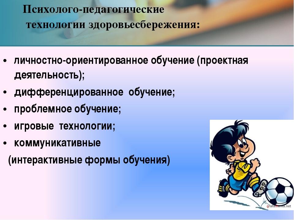 C:\Documents and Settings\User\Мои документы\сайт\img12аа.jpg